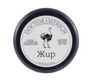 Жир страуса (фасовка в контейнер 1000 гр.)